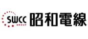 昭和電線ホールディングス株式会社